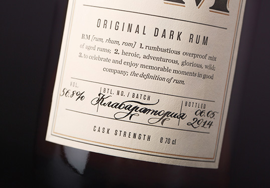 lovely-package-rm-rum-3