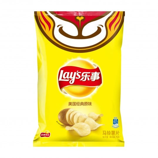 52477-158879-lay's-year-of-the-monkey-ltd-collection-snack-bag-image-1