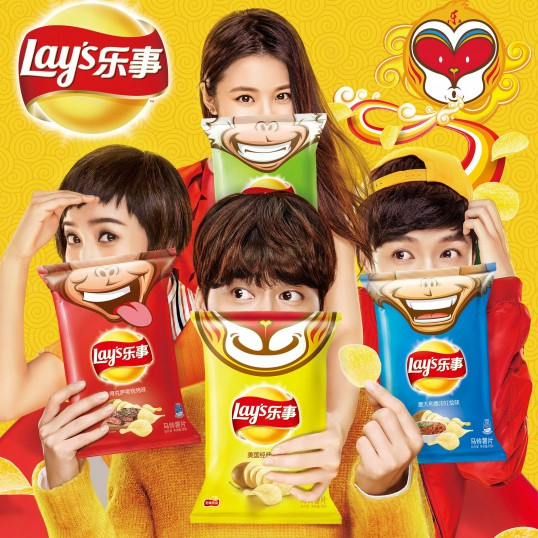 52477-158879-lay's-year-of-the-monkey-ltd-collection-snack-bag-image-5
